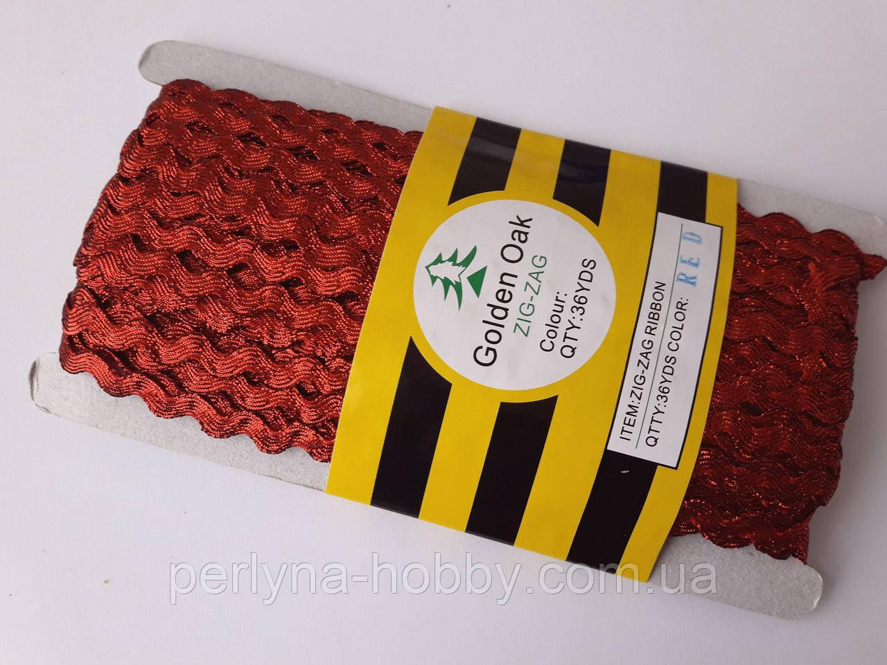 Тесьма зигзаг вьюнок ( зиг-заг )  5-6 мм, Тасьма зигзаг в'юнок, в'юнчик ( 30 метрів) червоний люрексовий