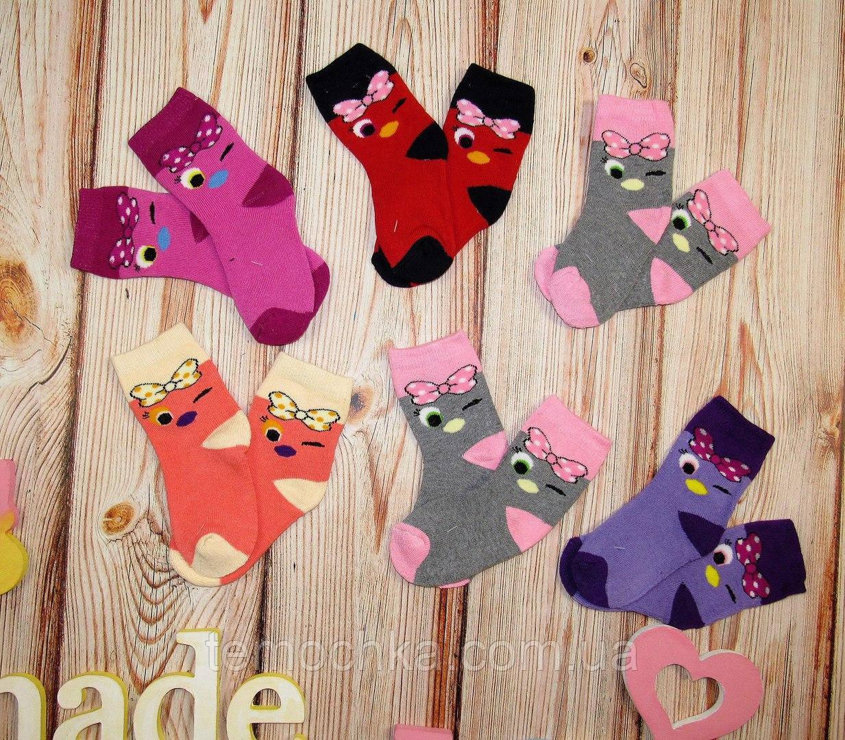 Носки махра для девочки