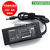 Блок питания зарядное устройство TOSHIBA  A105-S171X, A105-S2021, A105-S2071, A105-S2131
