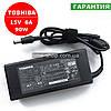 Блок питания зарядное устройство TOSHIBA  A105-S4094, A105-S4102, A105-S4104, A105-S4114