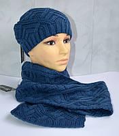 Зимняя теплая шапка с шарфом  цвета джинс