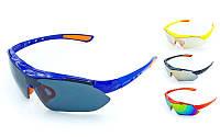 Очки спортивные солнцезащитные BC-801 (пластик, акрил, цвета в ассортименте)