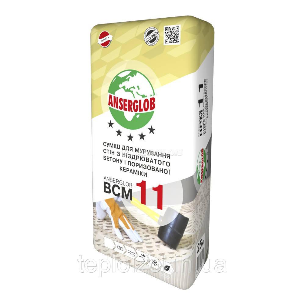 Клей для газоблока Ансерглоб (Anserglob) ВСМ-11