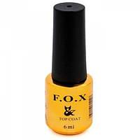 F.O.X Top Coat - закрепляющее (топовое) покрытие для гель-лака