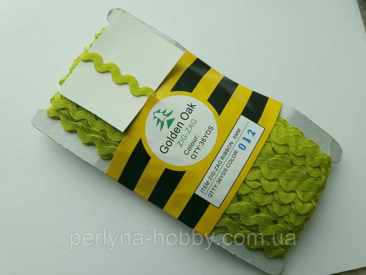 Тесьма зигзаг вьюнок ( зиг-заг )  5-6 мм, Тасьма зигзаг в'юнок, в'юнчик ( 30 метрів) жовто салатовий