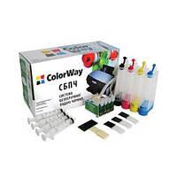 Система (СНПЧ) непрерывной подачи чернил ColorWay Epson S22, SX125/SW425W Chip Combo (4x50) + Чернила