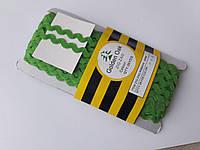 Тесьма зигзаг вьюнок ( зиг-заг )  5-6 мм, Тасьма зигзаг в'юнок, в'юнчик ( 30 метрів), зелений яскравий