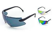 Очки спортивные BC-022 (пластик, акрил, цвета в ассортименте)