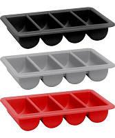 Контейнер для столовых приборов GN 1/1, 4 секции, черный, 552315 Hendi