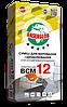 Клей для газоблока Ансерглоб ВСМ-12
