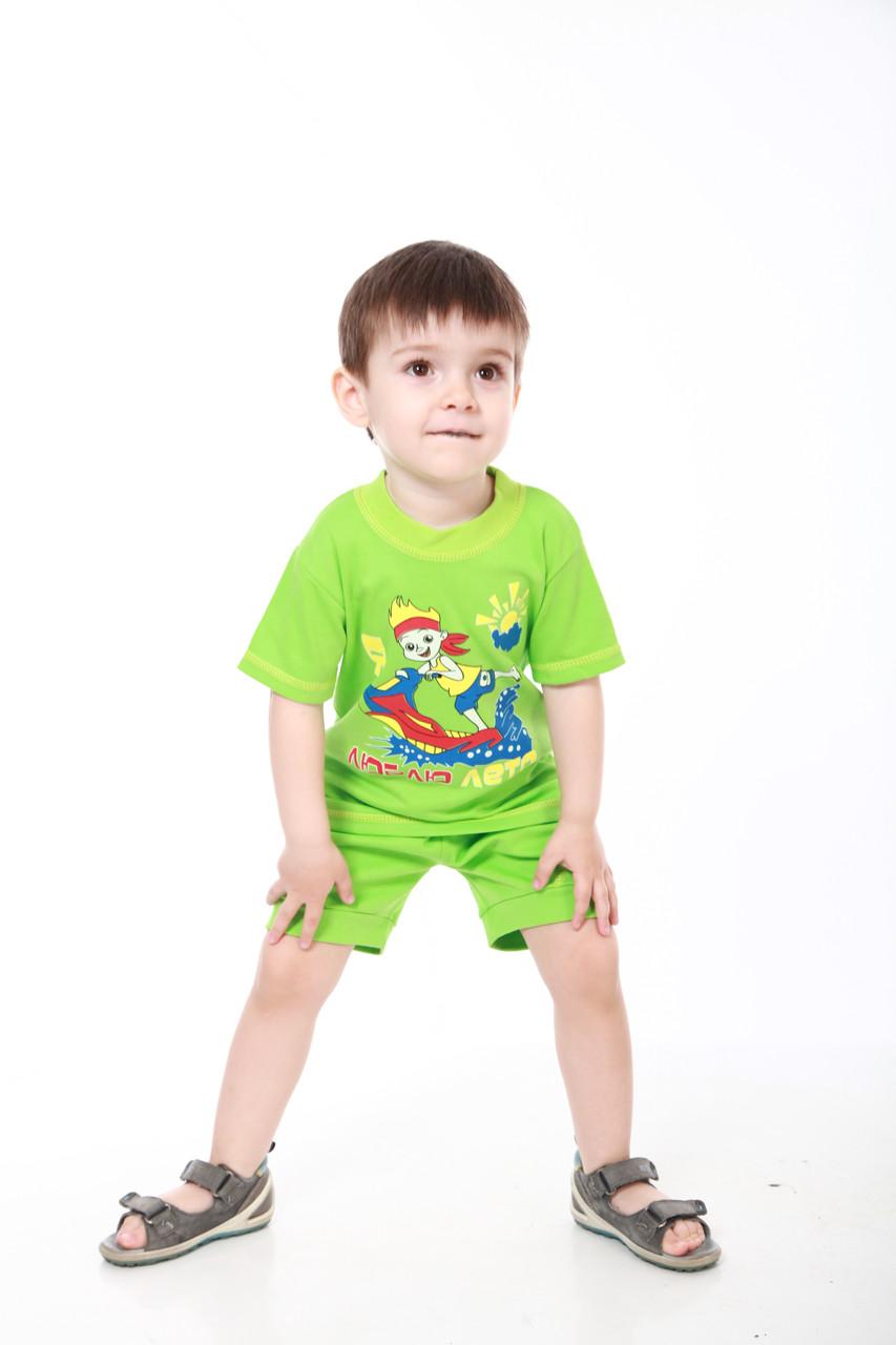 Комплект детский с надписью футболка и шорты