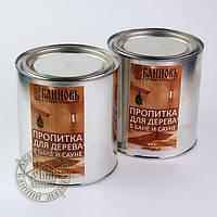 Пропитка для бани и сауны, 0.9 л