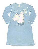 Ночная рубашка ТМ СМИЛ:цвет -голубой,размер-104 см,4 года