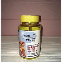 Детские витамины Multivitamin barchen fur kinder 60 мишек