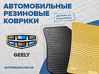 Резиновые коврики в салон GEELY EMGRAND X7 13- (Джили Эмгранд Х7)