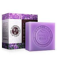 Натуральное мыло с экстрактом лаванды и кокосовым маслом BIOAQUA Lavander Natural Oil Soap
