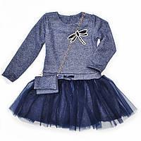 Стильное теплое платье с сумочкой для девочки