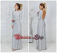 Блестящее вечернее платье в пол с открытой спиной.  3 цвета!