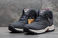 Мужские зимние ботинки Ecco Biom темно синие 3645