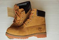 ТРЕНД ! Мужские демисезонные ботинки Timberland (Тимберленд)