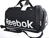 Спортивная сумка Reebok. Дорожная сумка. Сумки Найк. Сумка в спортзал. Спортивная сумка с отделом для обуви., фото 3