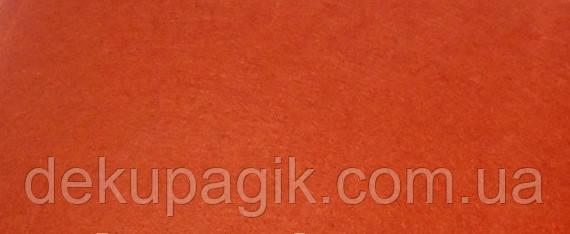 Фетр для рукоделия 2мм, морковный