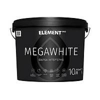 Краска интерьерная латексная MEGAWHITE ELEMENT PRO  10 л