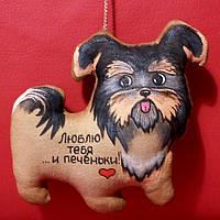 Кофейный позитив щенок йорка (с запахом кофе,корицы и ванили)-символ 2018 года.