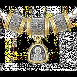 Шарм Бусины серебряные с молитвой Матроне Московской Б236-R, фото 2