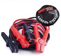 Пусковой кабель 400A 3М PVC+сумка Lavita