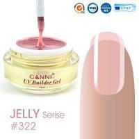 Конструирующий гель Canni Uv Builder gel 15 ml. 322