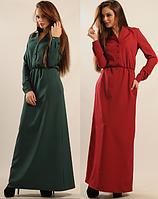 """Длинное платье с длинным рукавом """"Ваниль-Макси"""""""