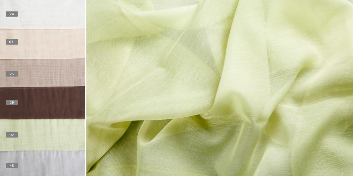 Гардинная ткань BOLI