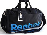Сумка Reebok. Дорожная сумка. Сумка в спортзал. Спортивная сумка с отделом для обуви.