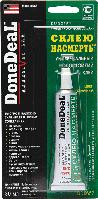 Водостойкий универсальный клей «Склею насмерть» (цвет: прозрачный) DD6657 / 30 мл