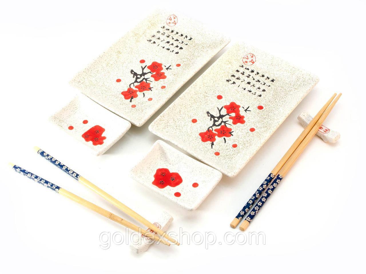 """Сервиз для суши роллов """"Белый с цветами сакуры"""" (2 персоны) (28х28,3х3,5 см)"""