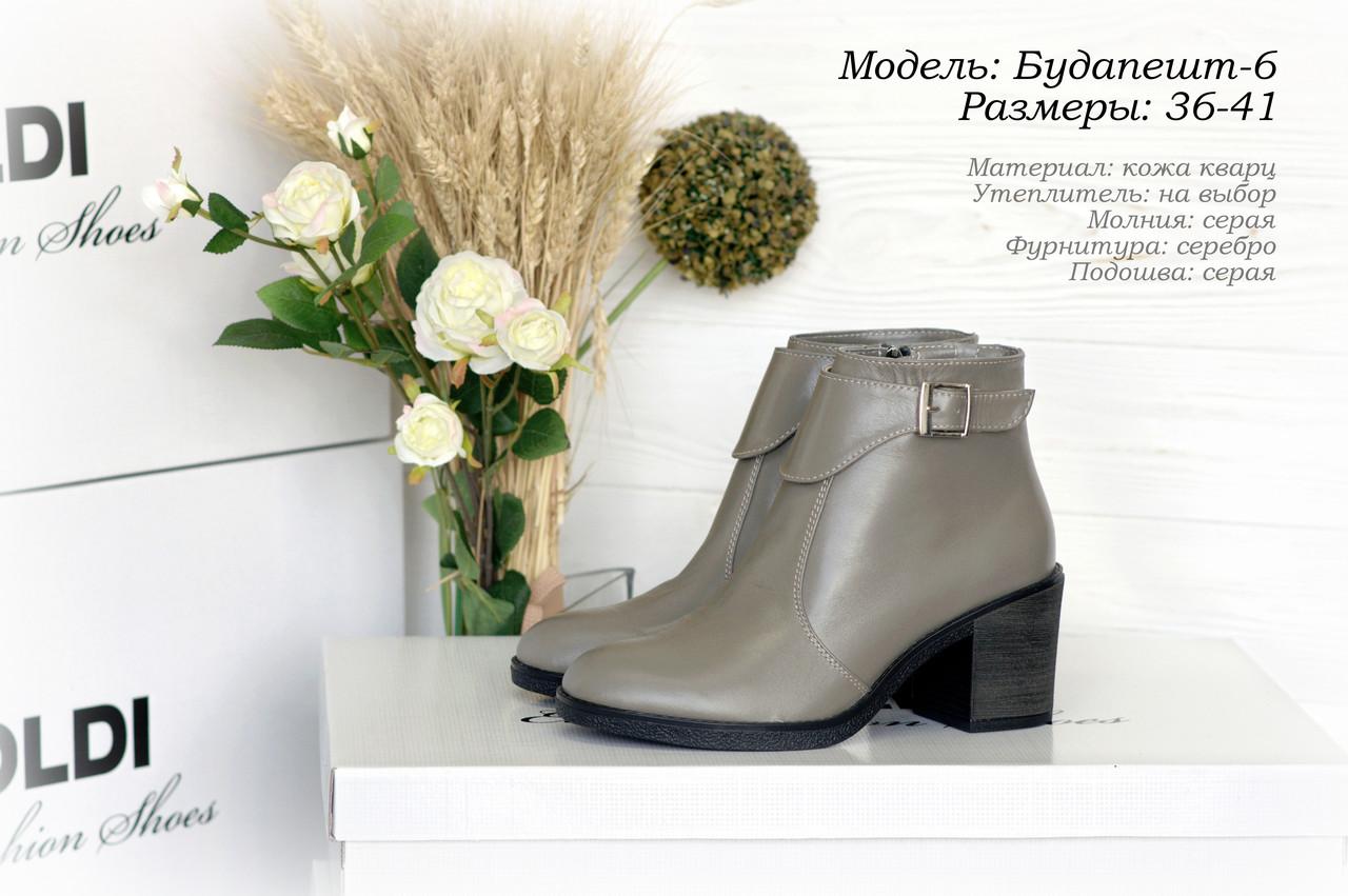 Стильные ботинки на невысоком каблуке.