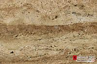Травертин плитка (с заливкой) №1