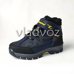 Детские зимние ботинки для мальчика синие Cinar 28р.