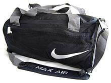 Спортивная сумка Nike. Сумка-рюкзак спортивная. Дорожная сумка nike. Спортивные сумки.
