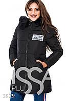 Ledi M Женская приталенная дутая курточка IS 3929 черный Леди М