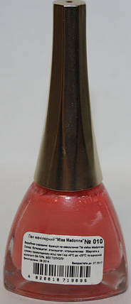 Лак для ногтей Miss Madonna 010, фото 2
