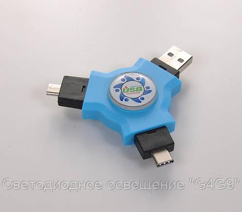 Спиннер c USB
