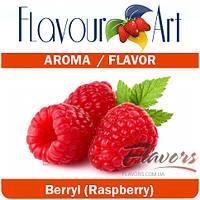 Ароматизатор FlavourArt Berryl (Raspberry)
