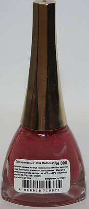 Лак для ногтей Miss Madonna 08, фото 2