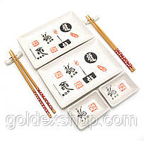 """Сервиз керамический для суши и роллов """"Иероглифы"""" (2 персоны) (28х28,3х3,5 см)"""
