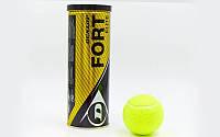 Мяч для большого тенниса DUNLOP FORT ELITE (3шт)