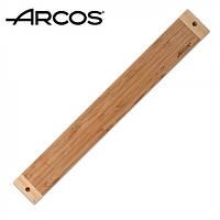 Держатель для ножей магнитный деревянный 45 см. Arcos