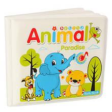 Книжка для ванної Animal