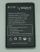 Аккумулятор ааа sigma comfort 50 mini 3 Original